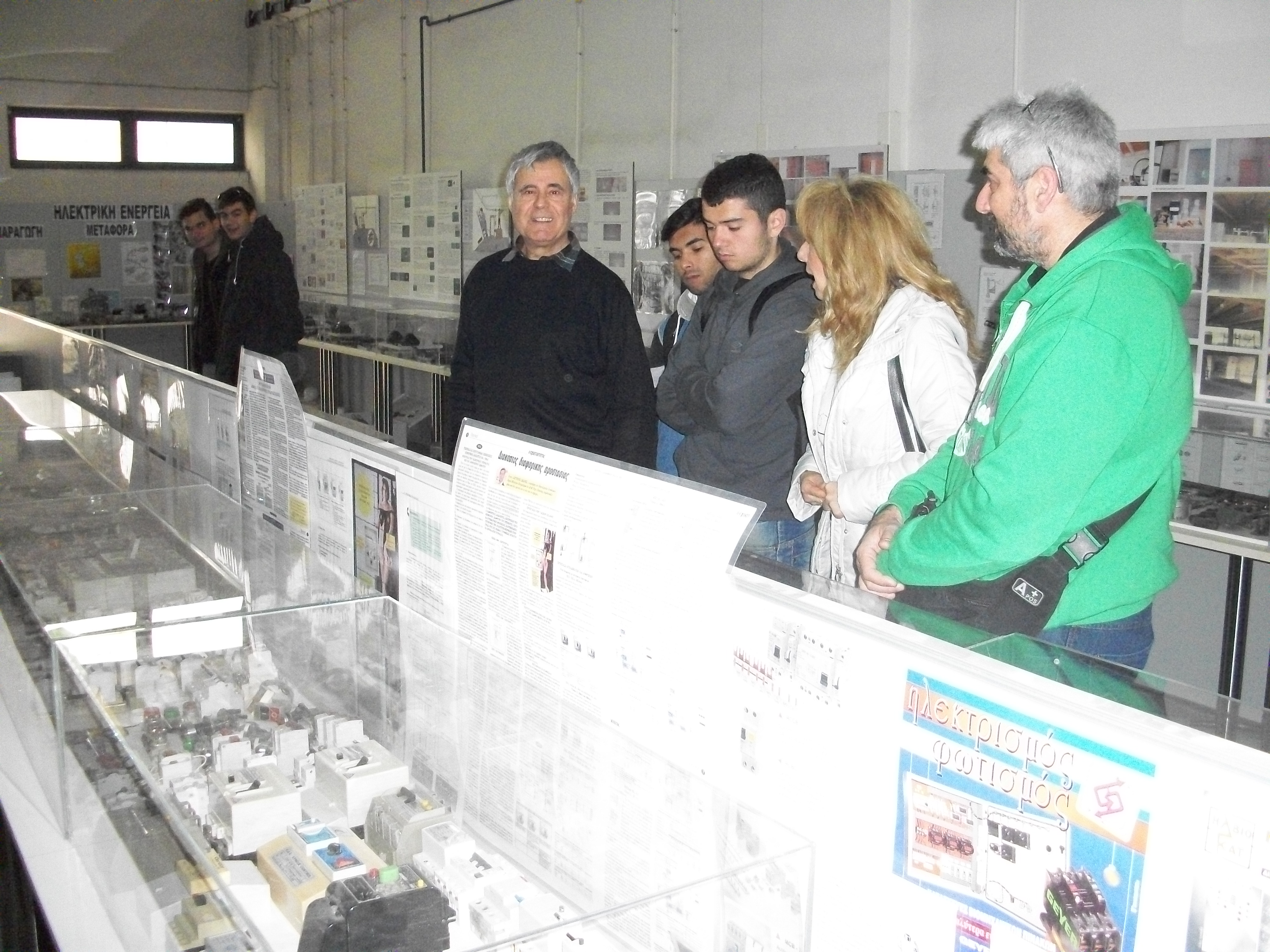 9η επίσκεψη στο Μουσείο Ηλεκτρισμού