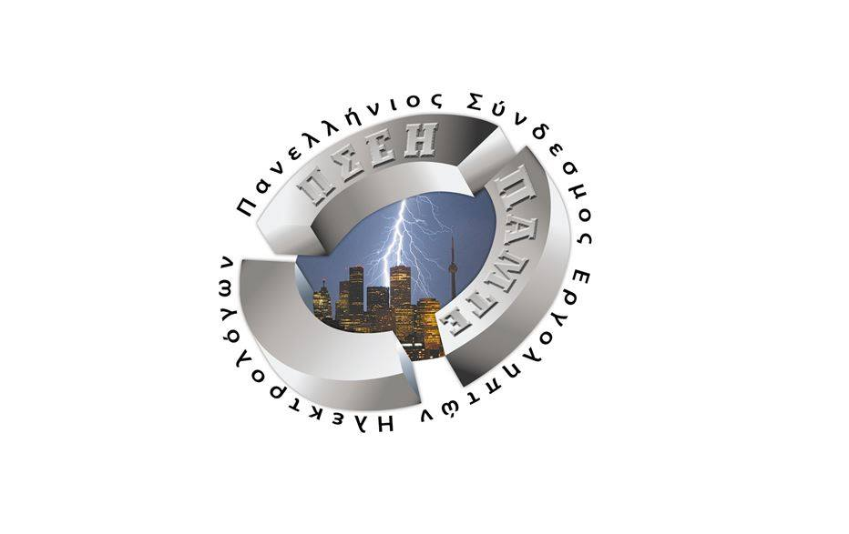 Ετήσια Γενική Συνέλευση 2017
