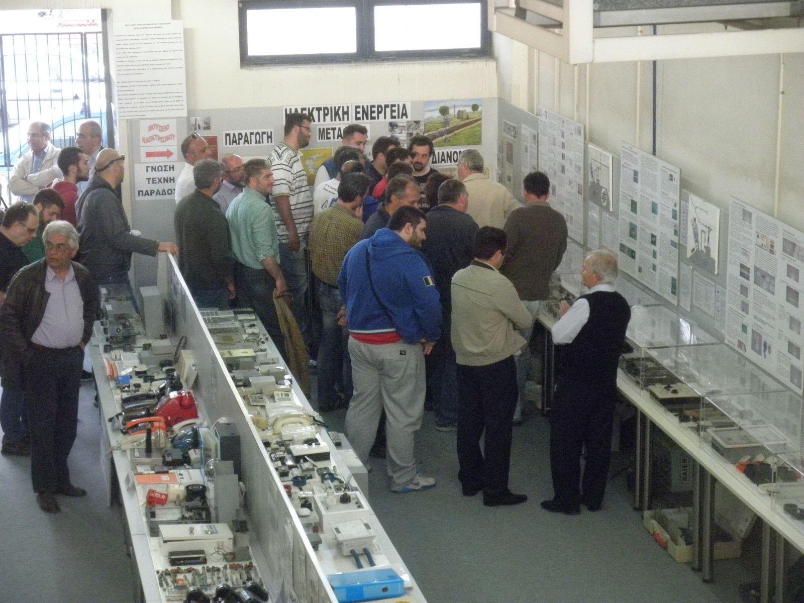 5η Επίσκεψη στο Μουσείο Ηλεκτρισμού